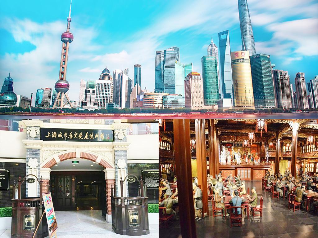 上海電視塔コース