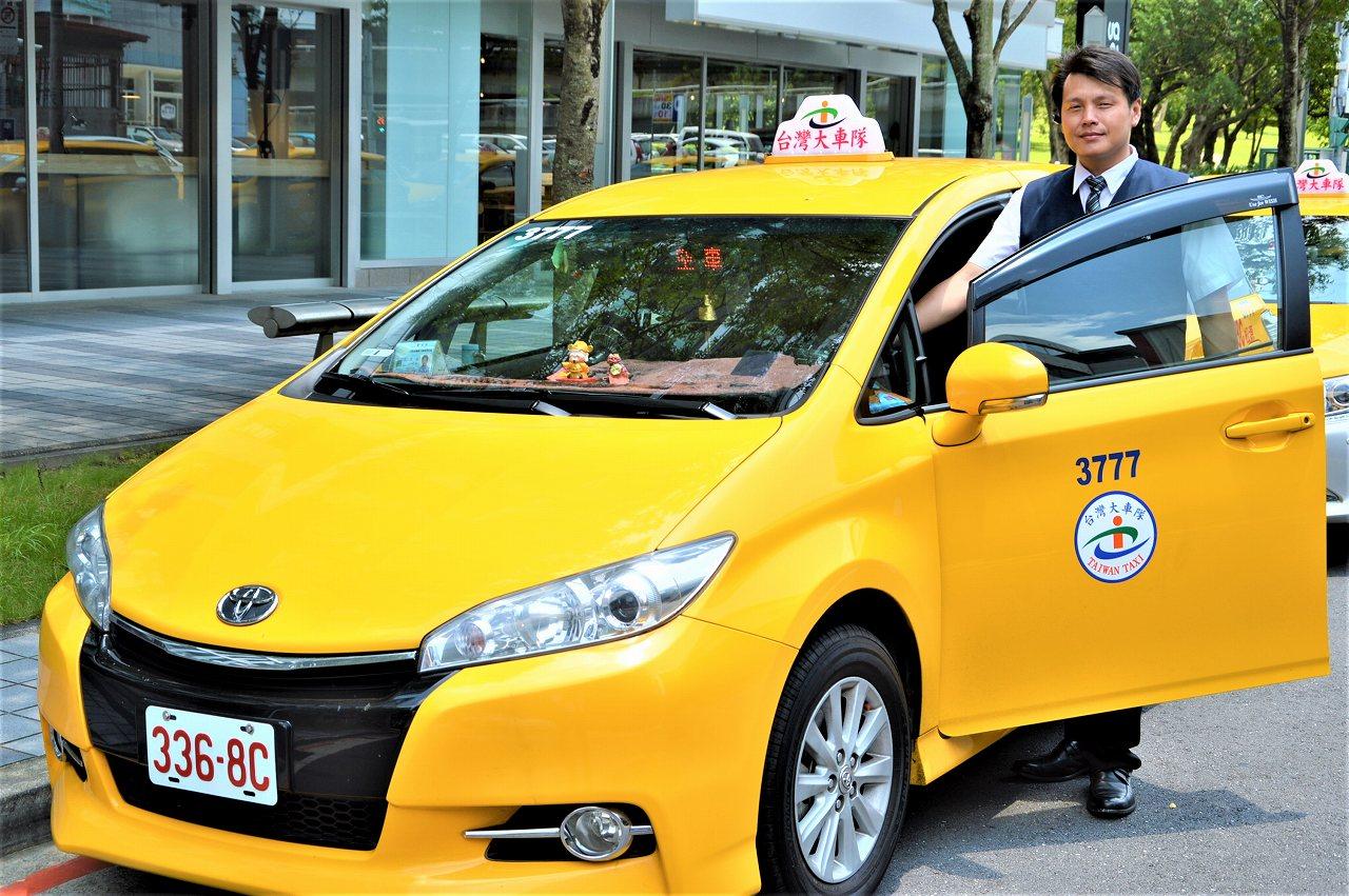 現地屈指の優良タクシー